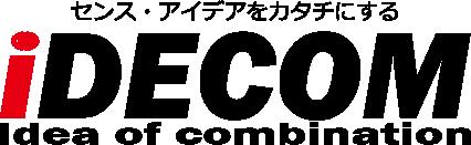 株式会社 iDECOM